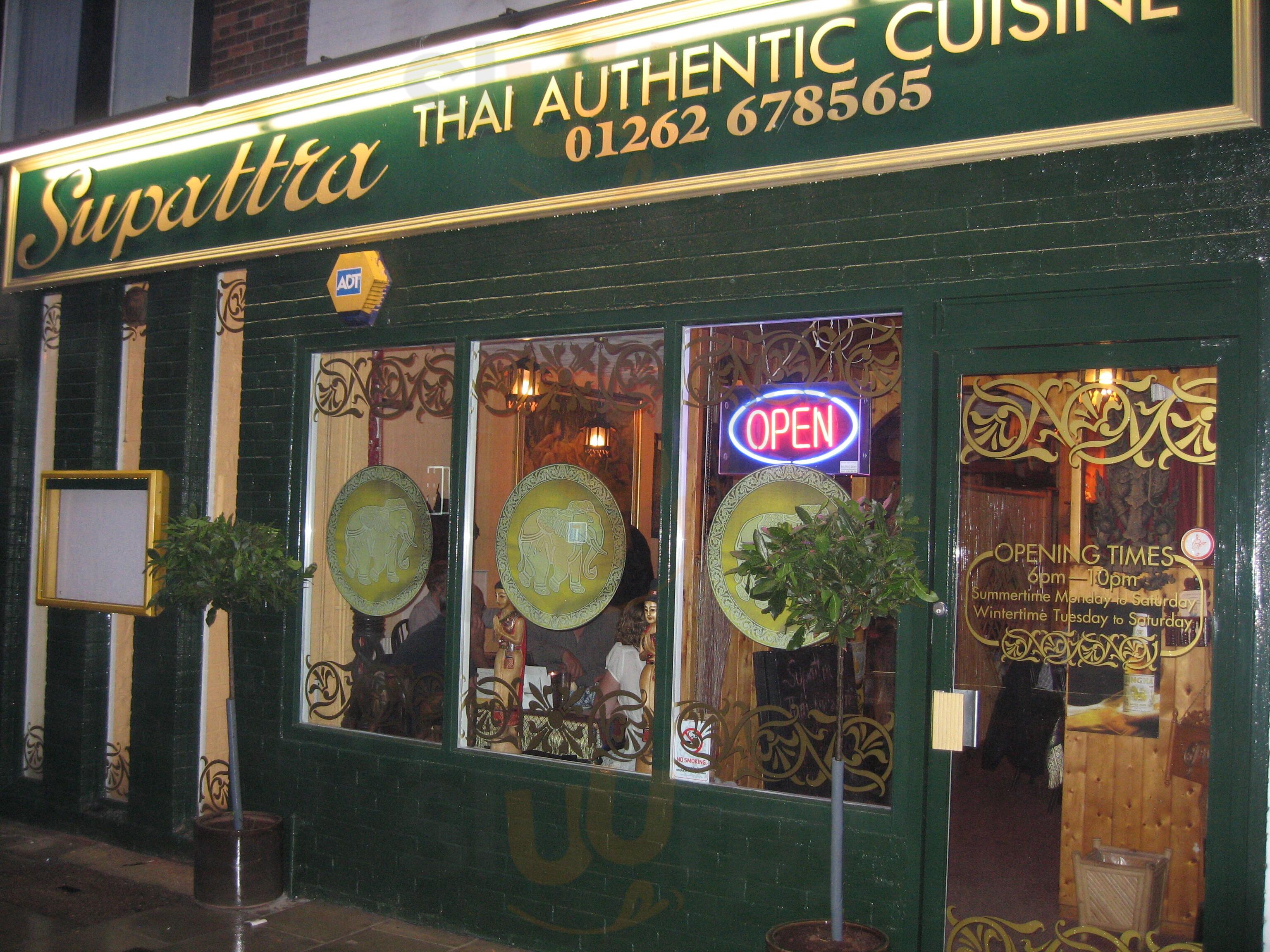 Supattra Thai Restaurant, Bridlington