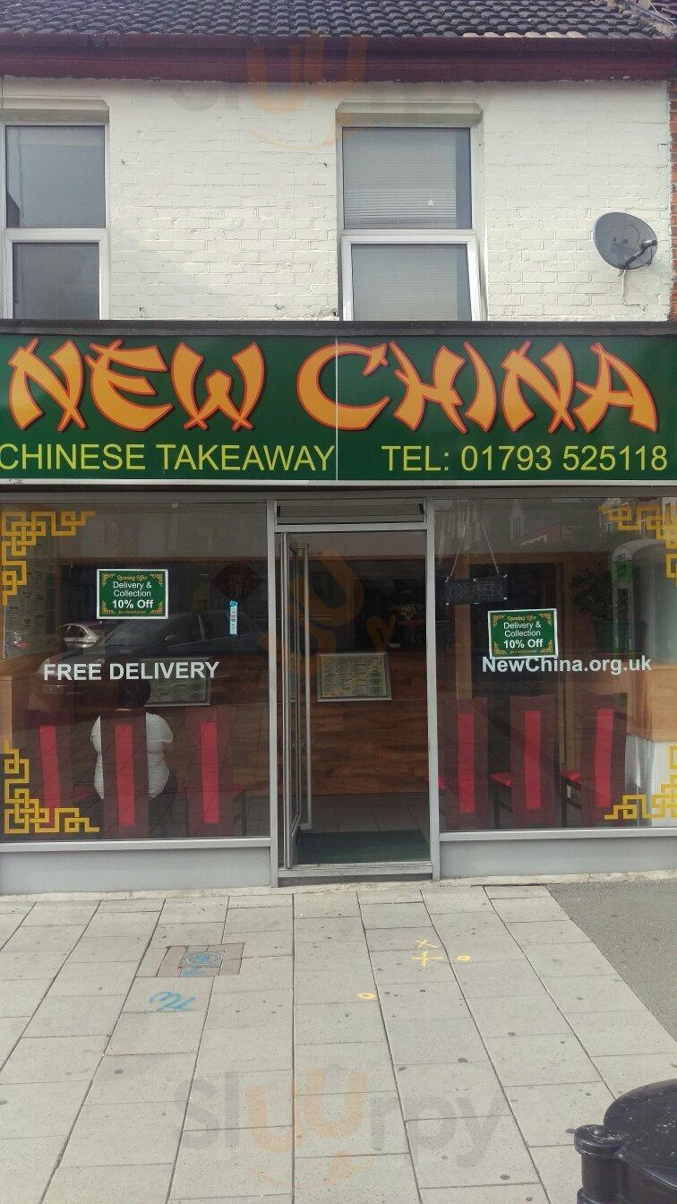 New China, Swindon