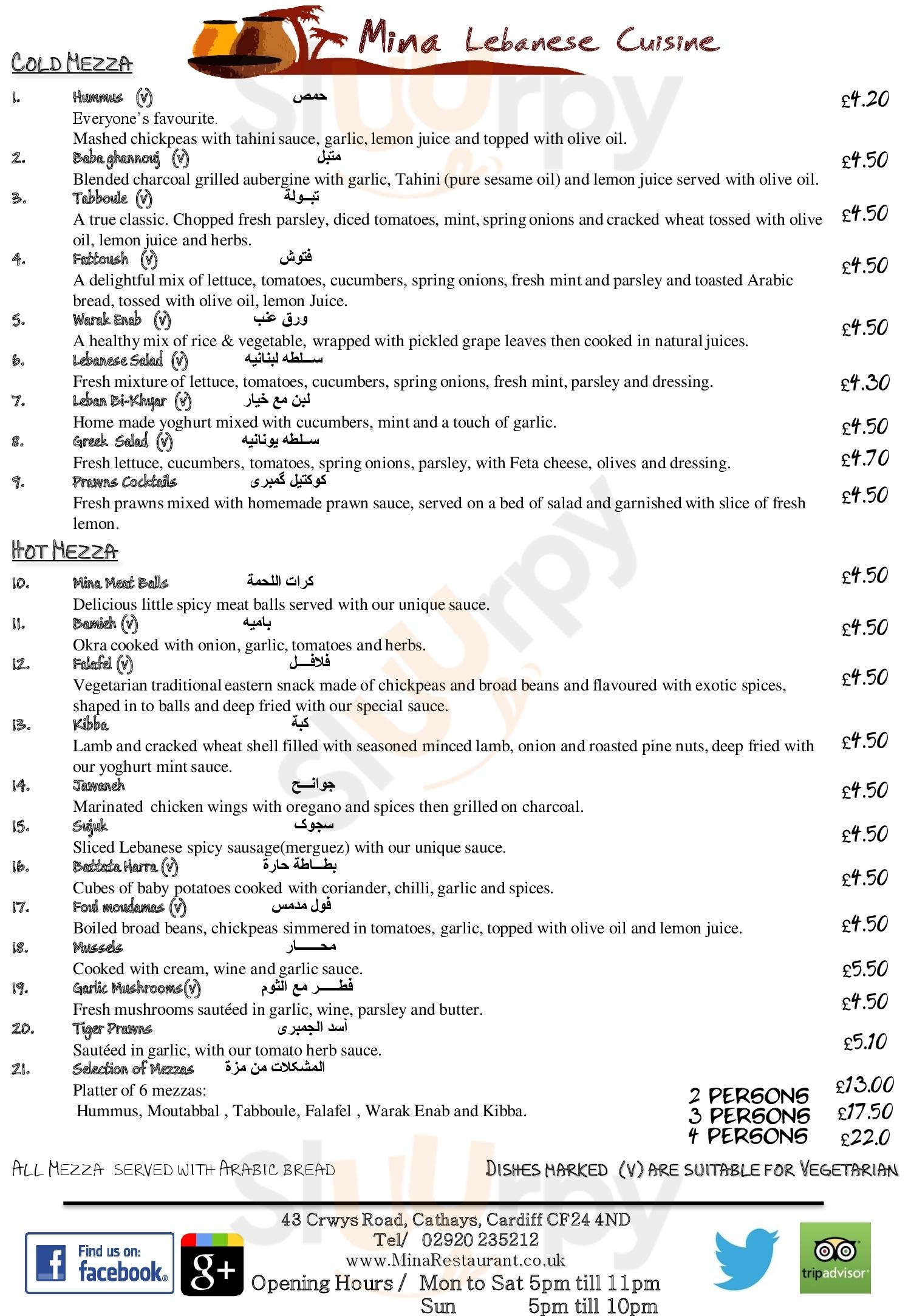 Mina Restaurant Cardiff menu - page 1