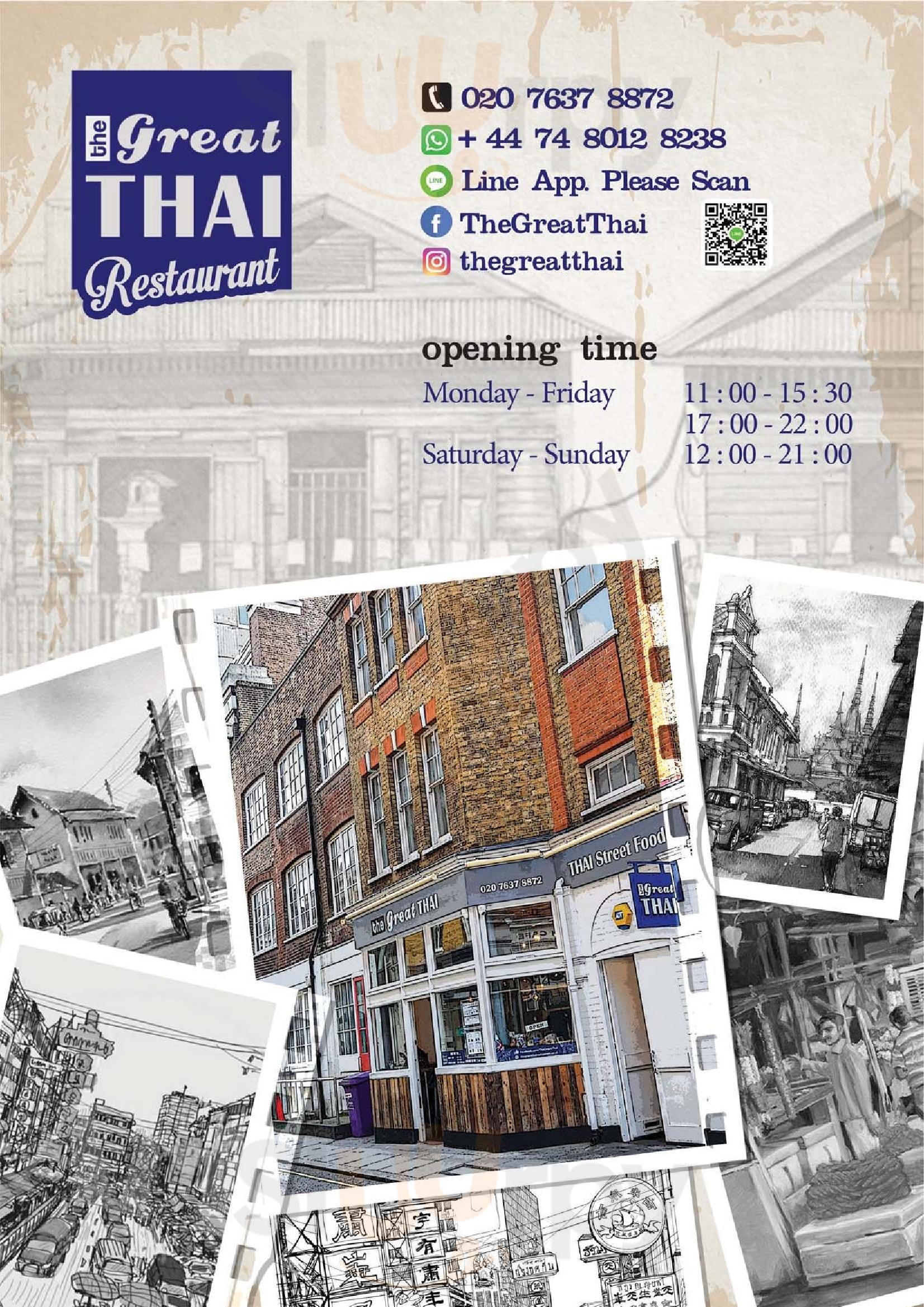 The Great Thai Restaurant London Menu - 1