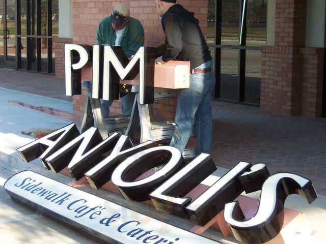 Pimanyoli's Sidewalk Cafe Baton Rouge Menu - 1